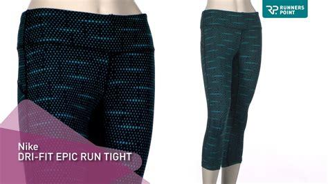 Nike Vegasus Azr Black nike run epic