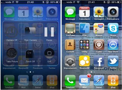 wallpaper camera tweak camerawallpaper disponibile in cydia store iphone italia