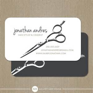 hairstylist business cards hair stylist shears or barber business card by