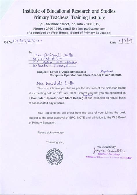 appointment letter format computer operator institute of educational research and studies primary