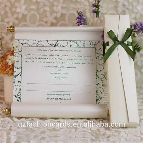 Wedding Card Luxury by Scroll Wedding Invitation Card Arabic Wedding Cards