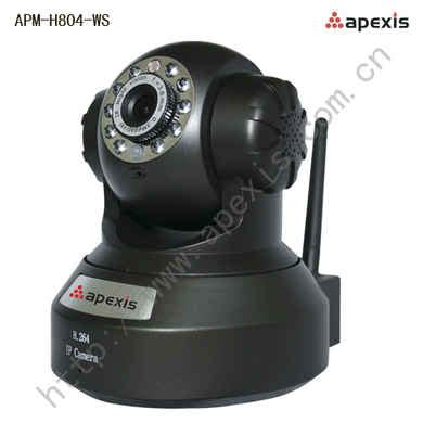 ip camera for all time noise free security system | clickbd