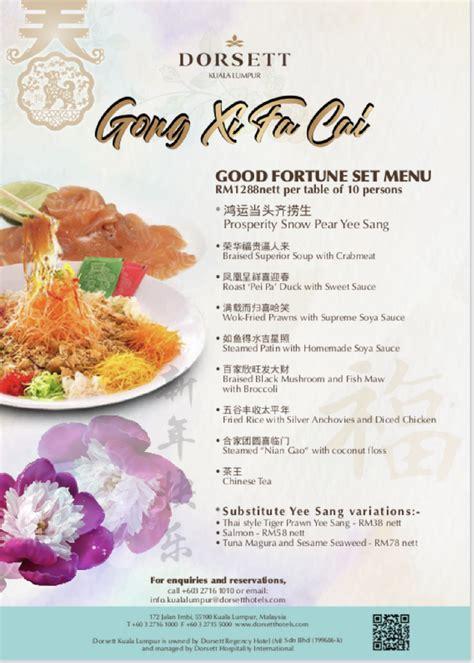 new year 2018 menu kl new year yee sang menu dorsett kuala lumpur