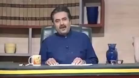 khabardar with aftab iqbal 23rd feb 2017 comedy show full