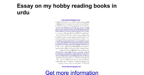 my reasing essay on my hobby reading books in urdu docs