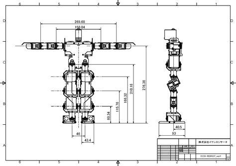 robosavvy forum view topic khr 1 schematic drawing