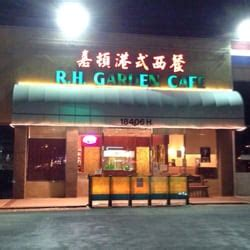 Garden Cafe Rowland Heights rowland garden cafe 503 photos rowland heights ca reviews yelp