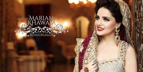 Bridal Salon by Mariam S Bridal Salon Cover