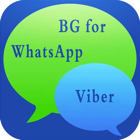whatsapp wallpaper name backgrounds for whatsapp viber by md arif hossain