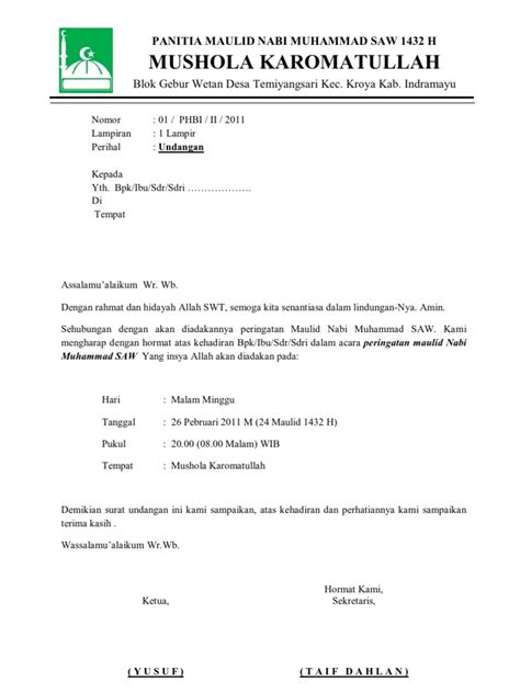 contoh surat undangan isra mi raj nabi muhammad saw