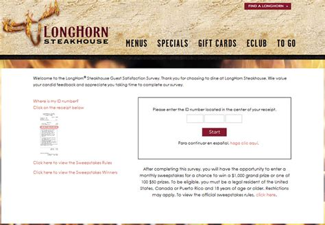 Longhorn Steakhouse Sweepstakes - www longhornsurvey com longhorn steakhouse guest satisfaction survey