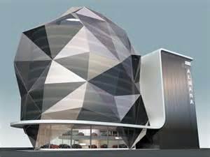 Design House Online qatar architecture doha buildings e architect