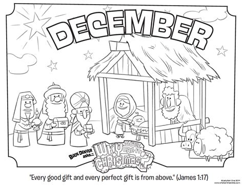 Free December 2014 Coloring Pages December Coloring Page