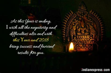 happy puthandu tamil  year  wishes quotes images  sms whatsapp messages
