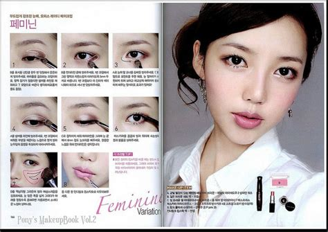 tutorial make up imut korea 118 best images about asian makeup on pinterest smoky