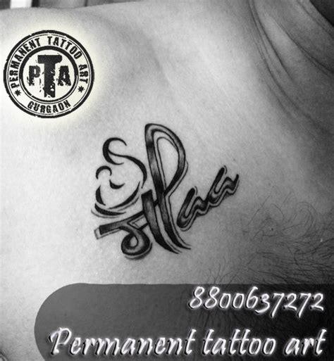 tattoo maker gurgaon 25 best ideas about maa tattoo designs on pinterest om