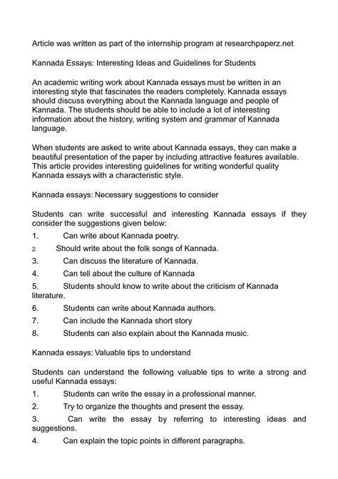 Essay About Republic Day In Kannada Language by Republic Day Essay In Kannada Language Pronunciation Introduction Dissertation How To Write