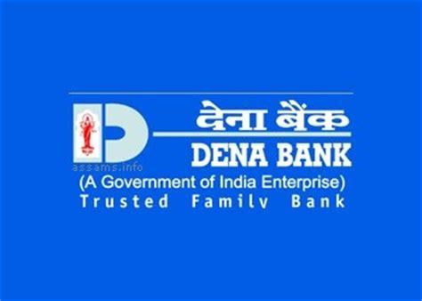 Letter Of Credit Dena Bank Dena Bank Call Letter