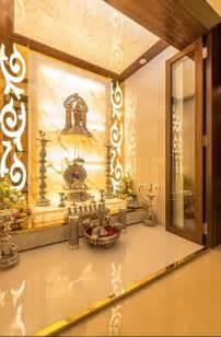 Indian Interior Design Ideas For Pooja Room Indian Pooja Room Designs Pooja Room Room
