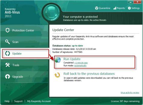 Antivirus Untuk Server update kaspersky anti virus 2011 menggunakan server proxy haris pradipta