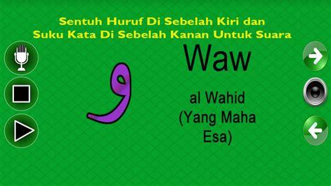 Cepat Belajar Huruf Dan Kata 2 belajar baca huruf hijaiyah apk gratis