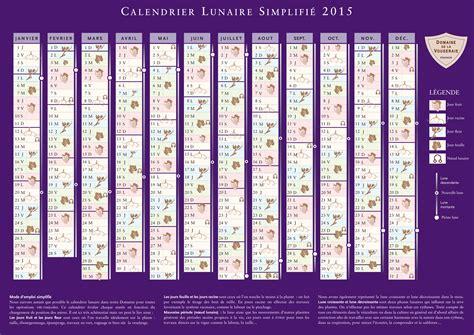 Calendrier Luniare Calendrier 2016 Francais Calendar Template 2016