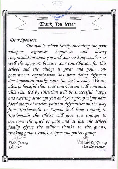 Lettre De Remerciement Ecole Primaire Laprak