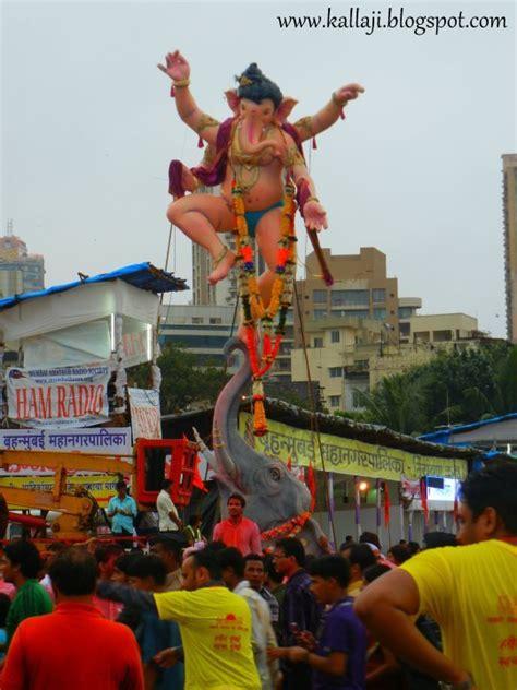 kallaji rathore ganesh visarjan mumbai