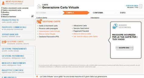 estratto conto banco di napoli carta di credito virtuale cos 232 a cosa serve e come