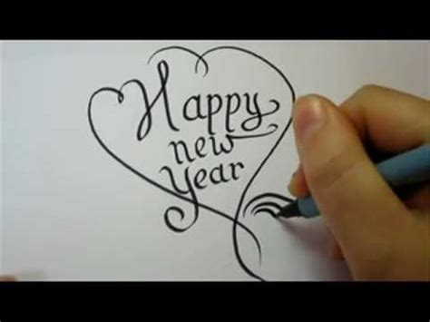 how to draw a new year how to draw fancy letters happy new year in a