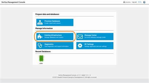 187 2 12 infrastructure maintenance vertica management consoleの各パネルの機能紹介 vertica技術情報サイト