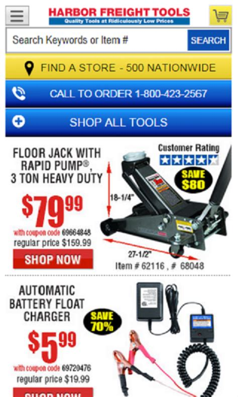 Harbor Freight Tools Gift Card - harbor freight tools amazon co uk appstore for android