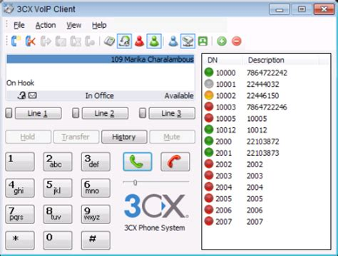 software ip voipon solutions