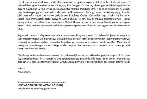 contoh surat permohonan kerja melalui pos budak bandung