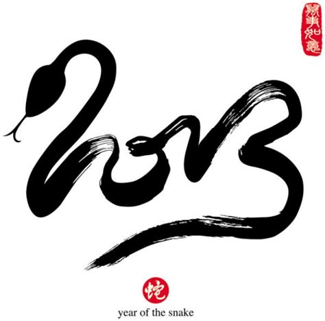 year of the snake new year year of the snake