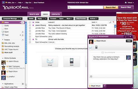 email yahoo versi baru inovasi baru yahoo mail dan yahoo messenger catatan dari