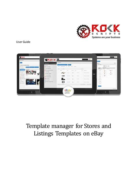 users manual template users guide and features template manager template