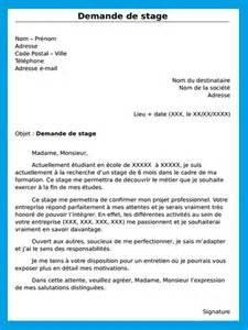 demande de stage mod 232 le gratuit de lettre de demande de