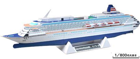 Ship Papercraft - ships 171 papercraft models 187 page 2 papercraft models
