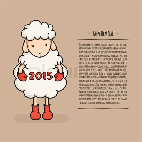 new year sheep story colorful sheep in boots happy new year 2015