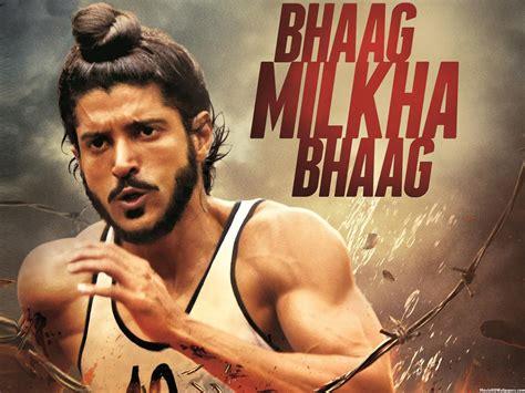 bhaag milkha bhaag   hd wallpapers