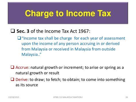tax calculation for bonus malaysia income tax calculator malaysia 2013 income tax calculation