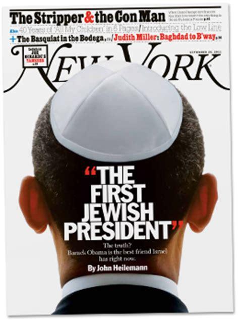 obama: i'm jewish 'in my soul' | truth revolt