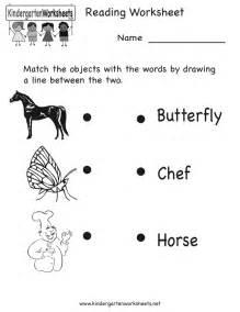 printable kindergarten reading comprehension worksheets