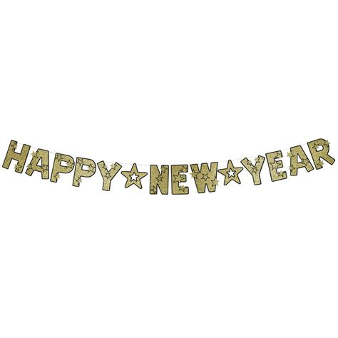 new year banner happy new year 2016 sms happy new year 2016 sms wishes