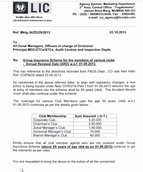 Lic Policy Loan Letter Format Insurerelaxinfo October 2013