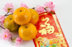 new year oranges singapore office closure in singapore dates in january and february