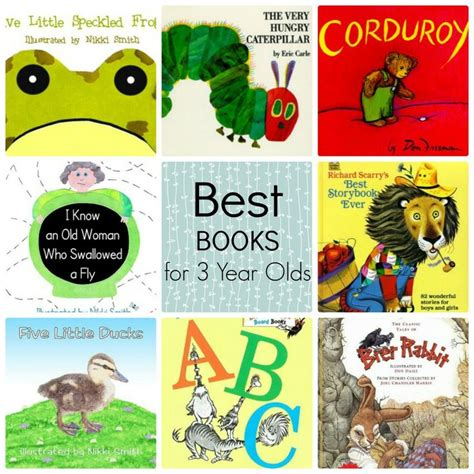 picture books for 4 year olds the best books for three year olds for my reece