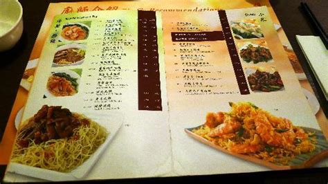 Jade Kitchen Menu by C Jade Restaurant More Boothes Than The Jade Dim