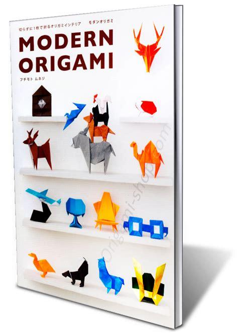 Modern Origami - book modern origami
